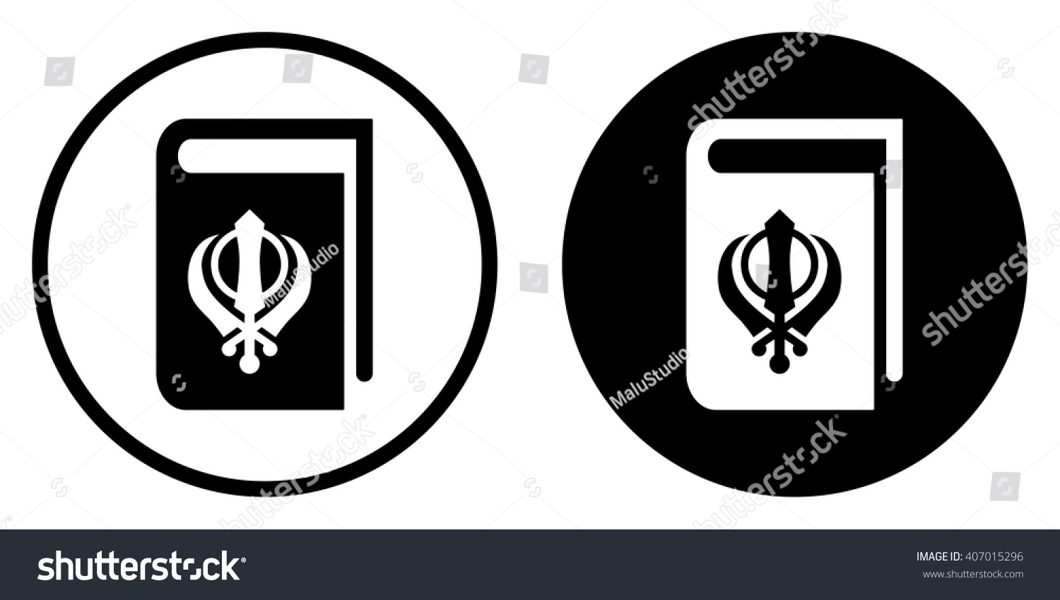 Sikhism Book Icon Circle Book Icon Stock Vector Hd Royalty Free