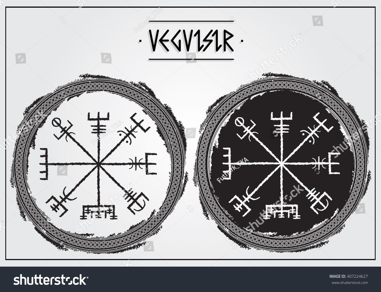 Galdrastafir Ancient Icelandic Magic Symbols Vegvisir Stock Vector