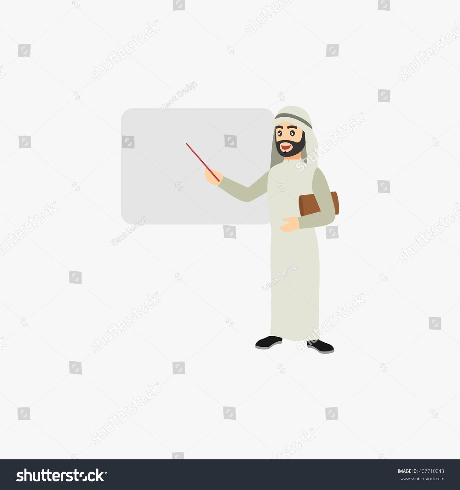 arab businessman character presentation annual meeting stock, Presentation templates