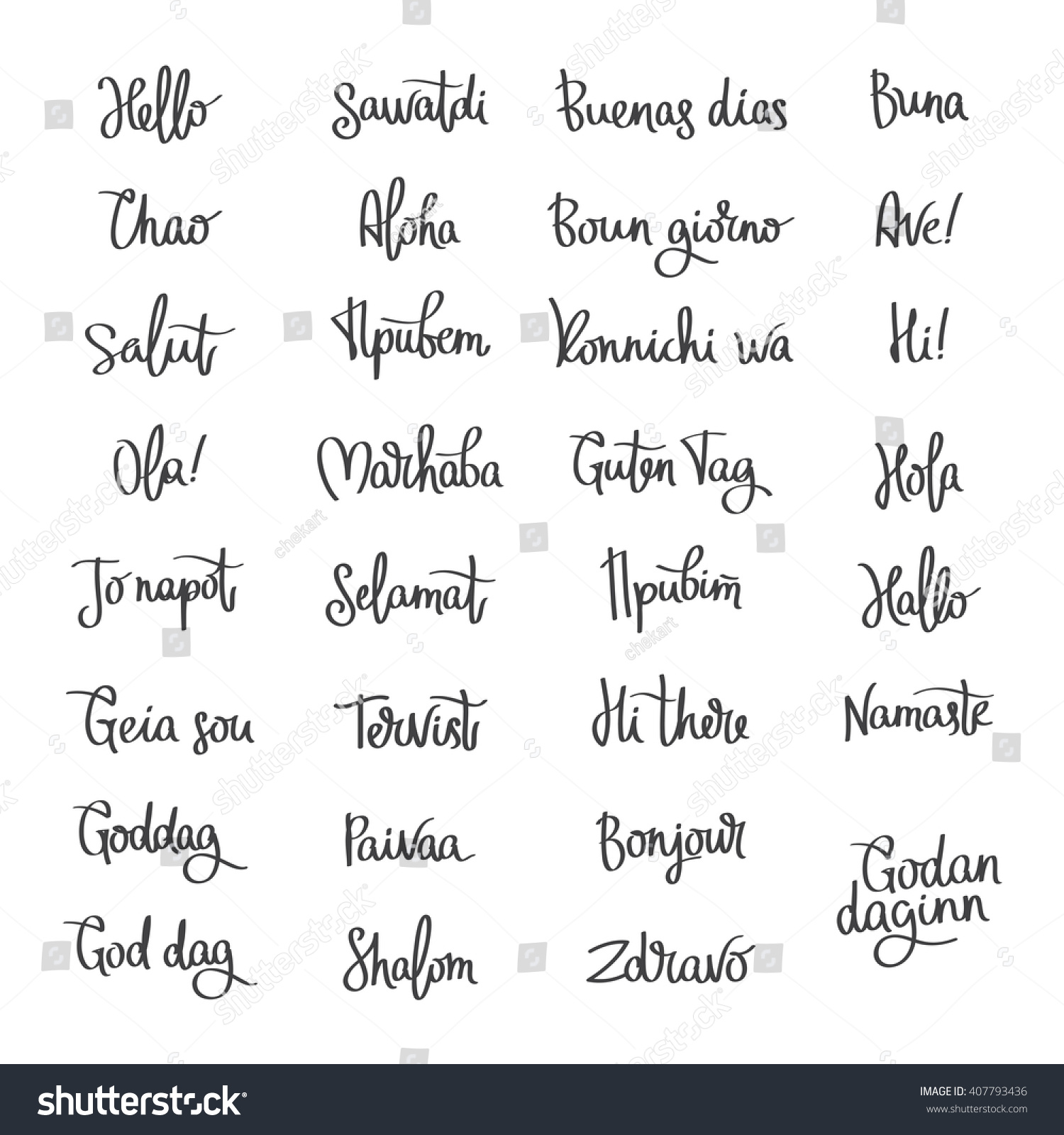 Set Word Hello Different Languages Fashionable Stock Vector Royalty