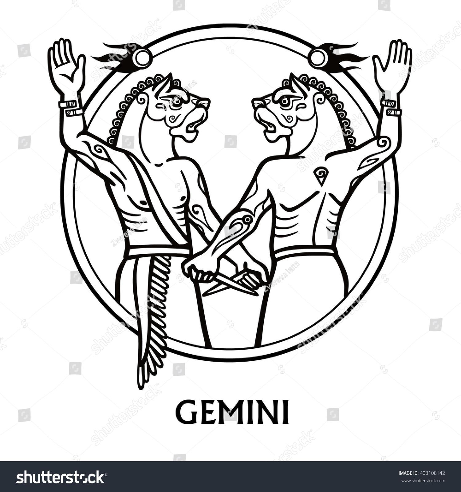 Zodiac Sign Gemini Vector Art Black Stock Vector 408108142 ...