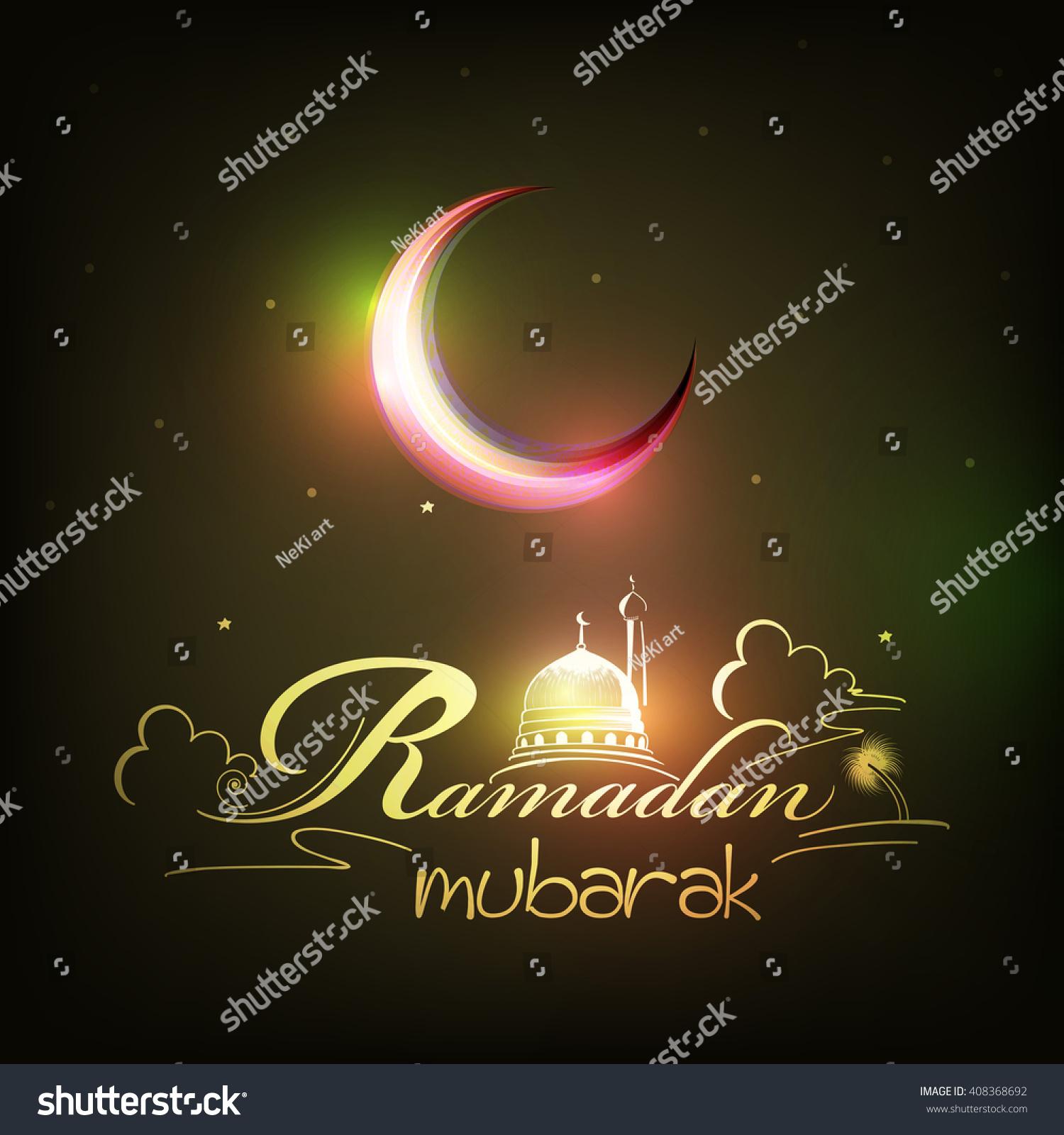 Beautiful Shiny Moon Creative Text Ramadan Stock Vector Royalty