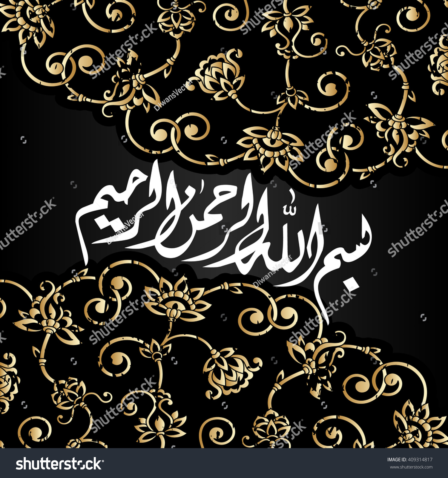 Vector arabic calligraphy basmala bismillah beautiful Images of calligraphy