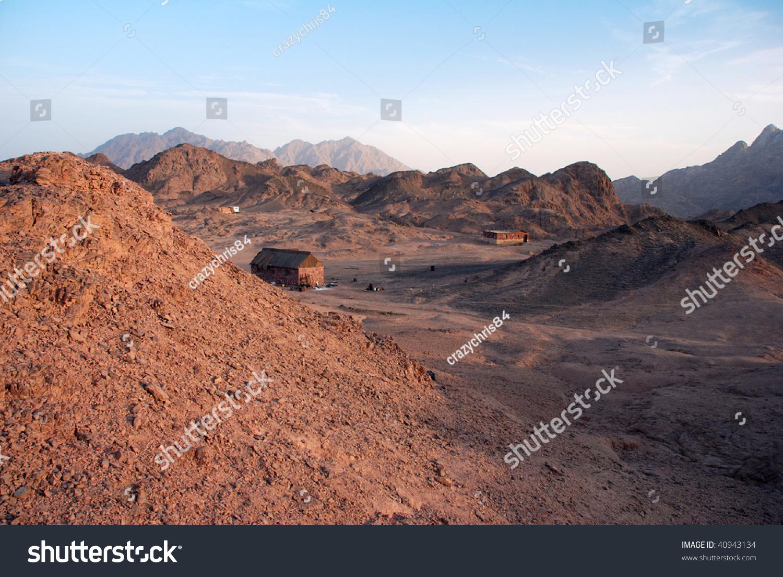From Dusk To Desert