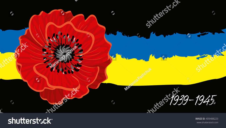 National Flag Ukraine Poppy Flower Symbol Stock Vector Royalty Free