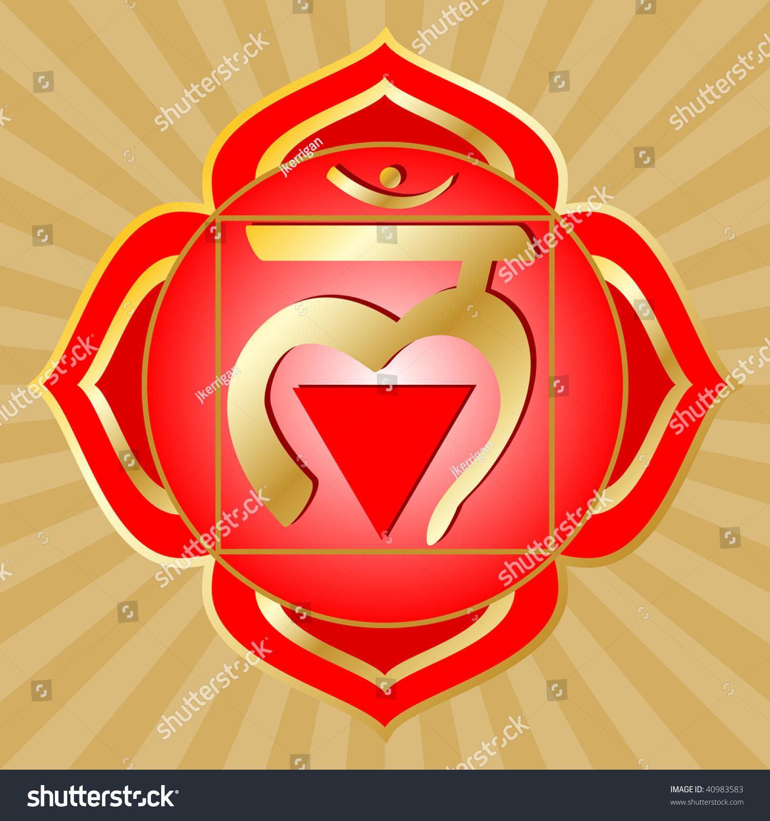 Chakra Series Muladhara Root Chakra Symbol Stock Illustration