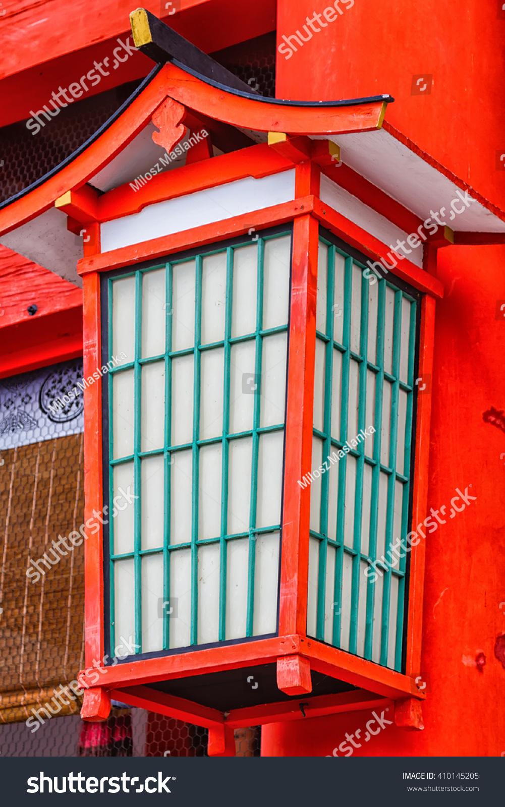 Japanese Wooden Lantern Stock Photo Edit Now 410145205 Shutterstock