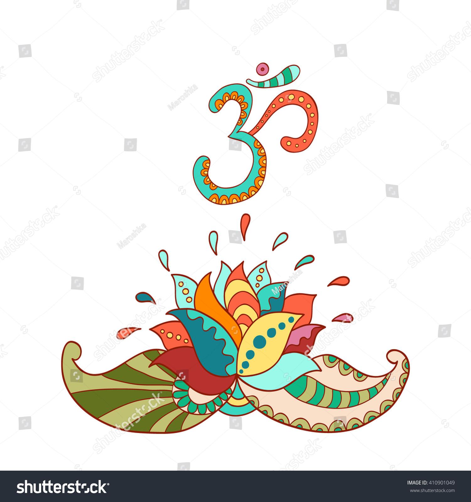 Lotus Flower Silhouette Symbol Om Water Stock Vector Royalty Free