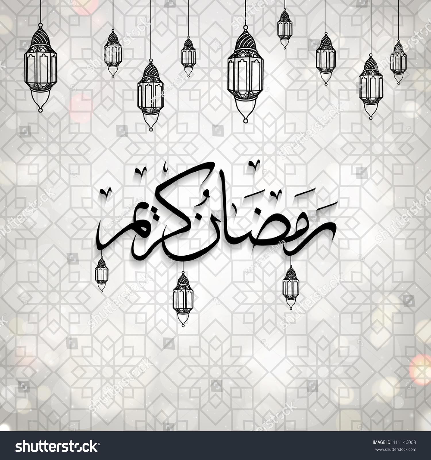Arabic Invitation Cards as awesome invitation sample
