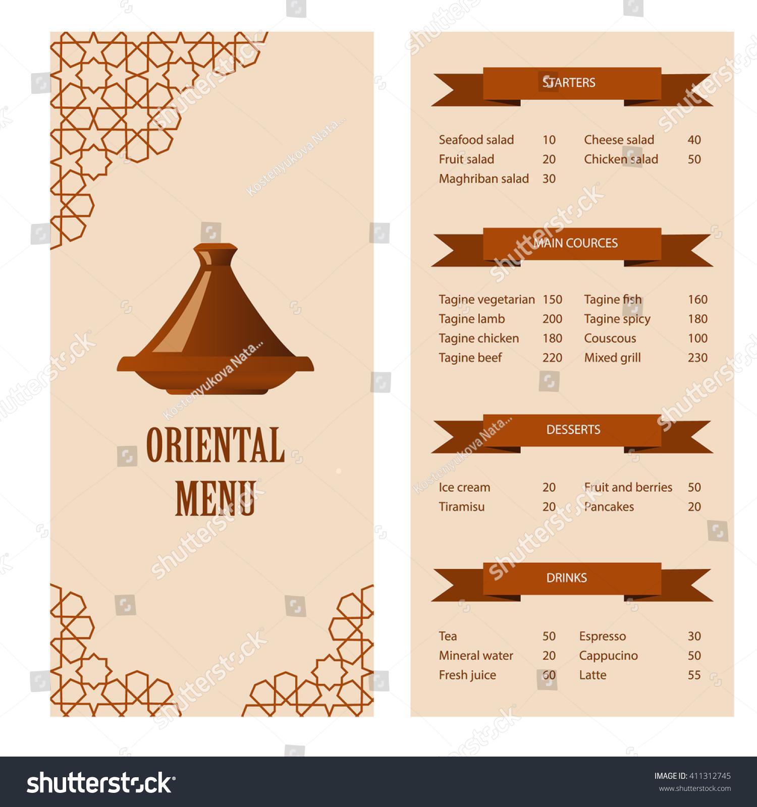 Restaurant Oriental Menu Template Tagine Vector Stock Vector