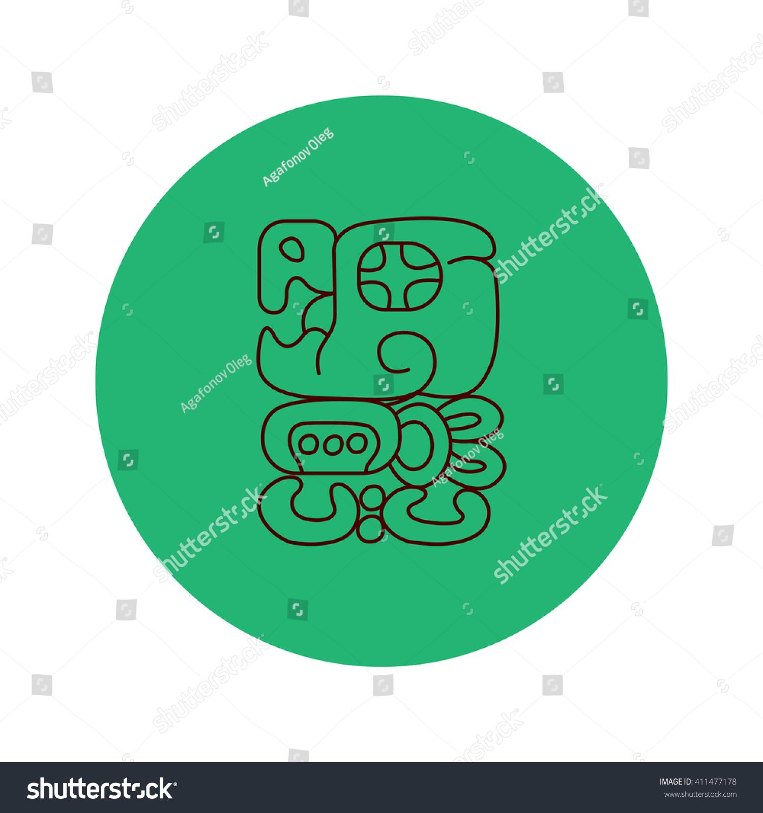 Maya Flat Icon Stock Vector (Royalty Free) 411477178