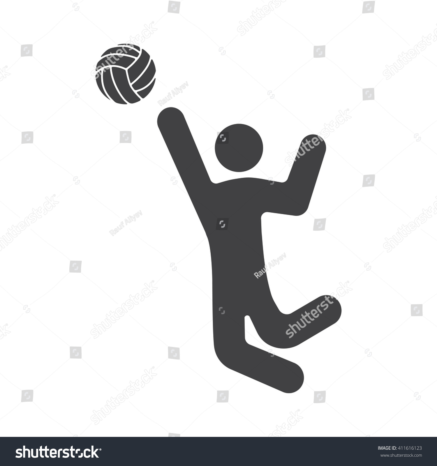Volleyball Icon Vector Illustration On White เวกเตอร์สต็อก ...