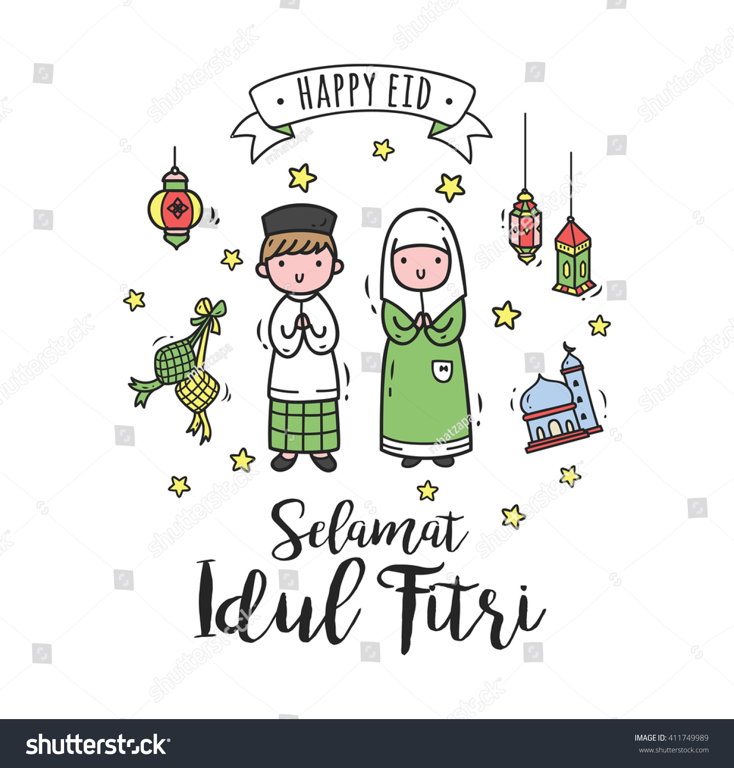 Eid Mubarak Idul Fitri Greeting Card Stock Vector 411749989