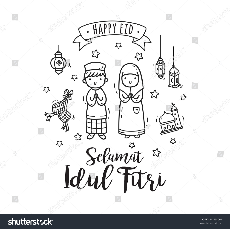 Eid Mubarak, Idul Fitri Doodle Stock Vector Illustration