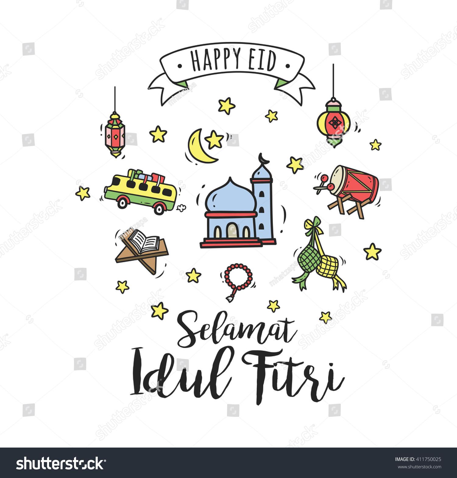 Eid Mubarak Idul Fitri Greeting Card Stock Vector 411750025