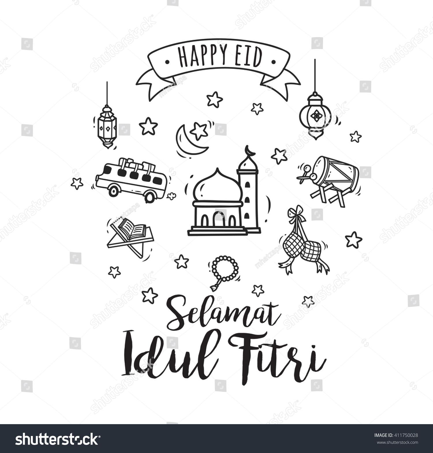 Eid Mubarak Idul Fitri Greeting Card Stock Vector 411750028