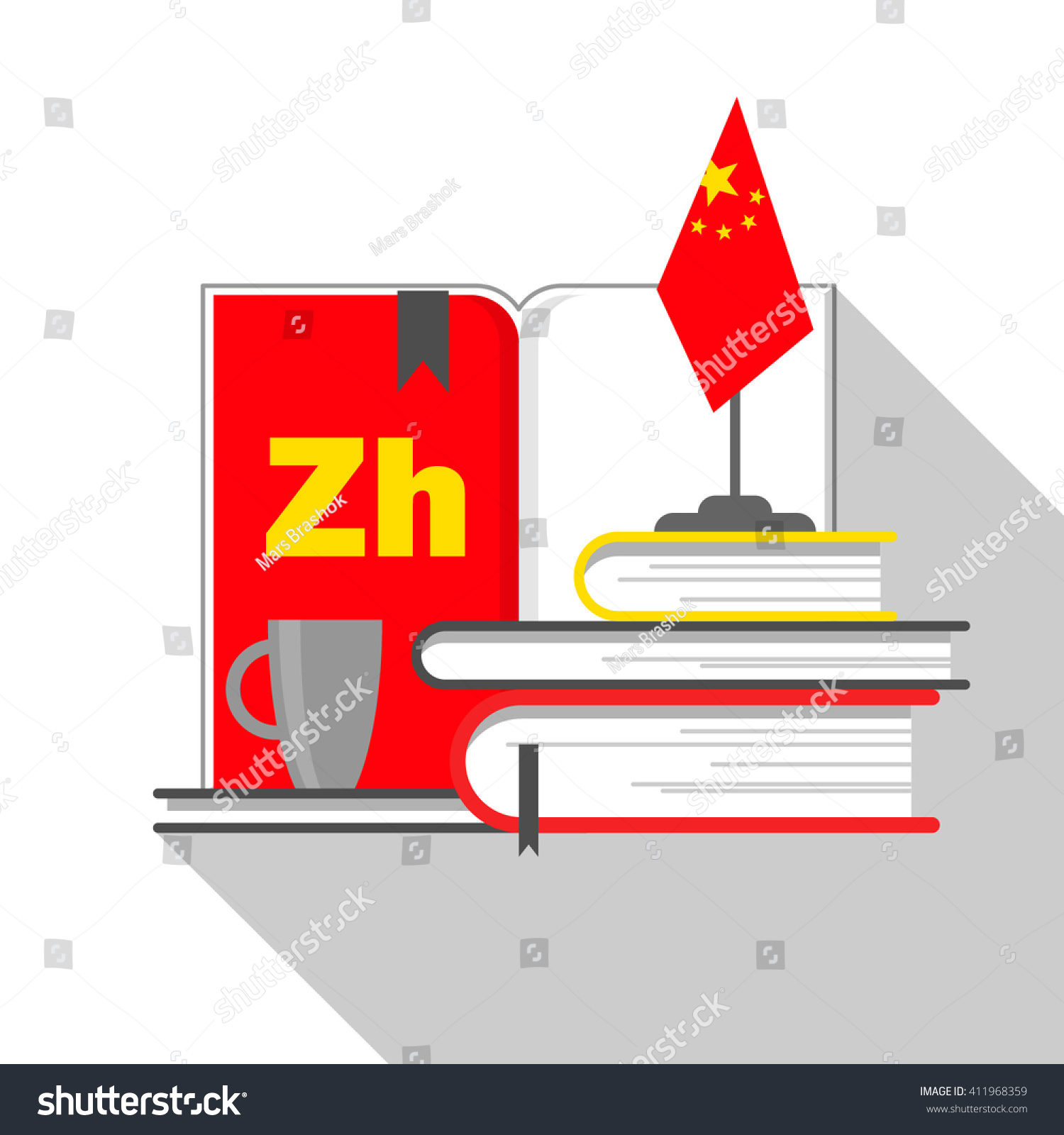 Symbol Chinese Language Courses School Translation Stock Vector