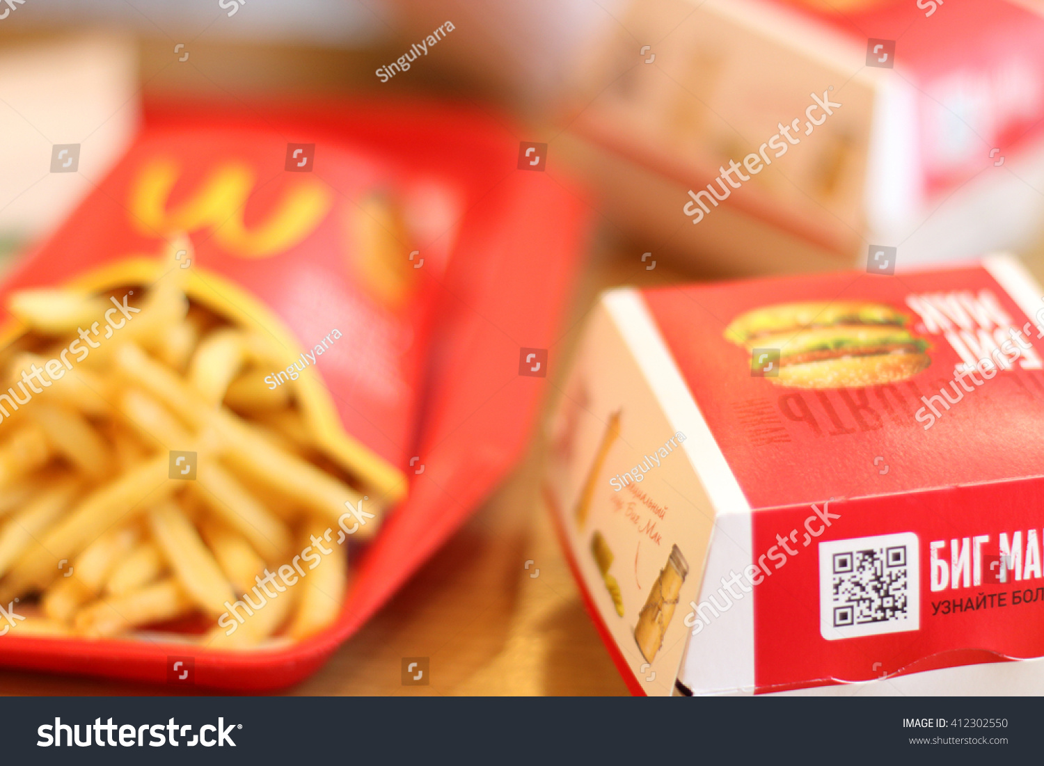 perm russia may 15 2015 shallow dof french fries - Large Restaurant 2015
