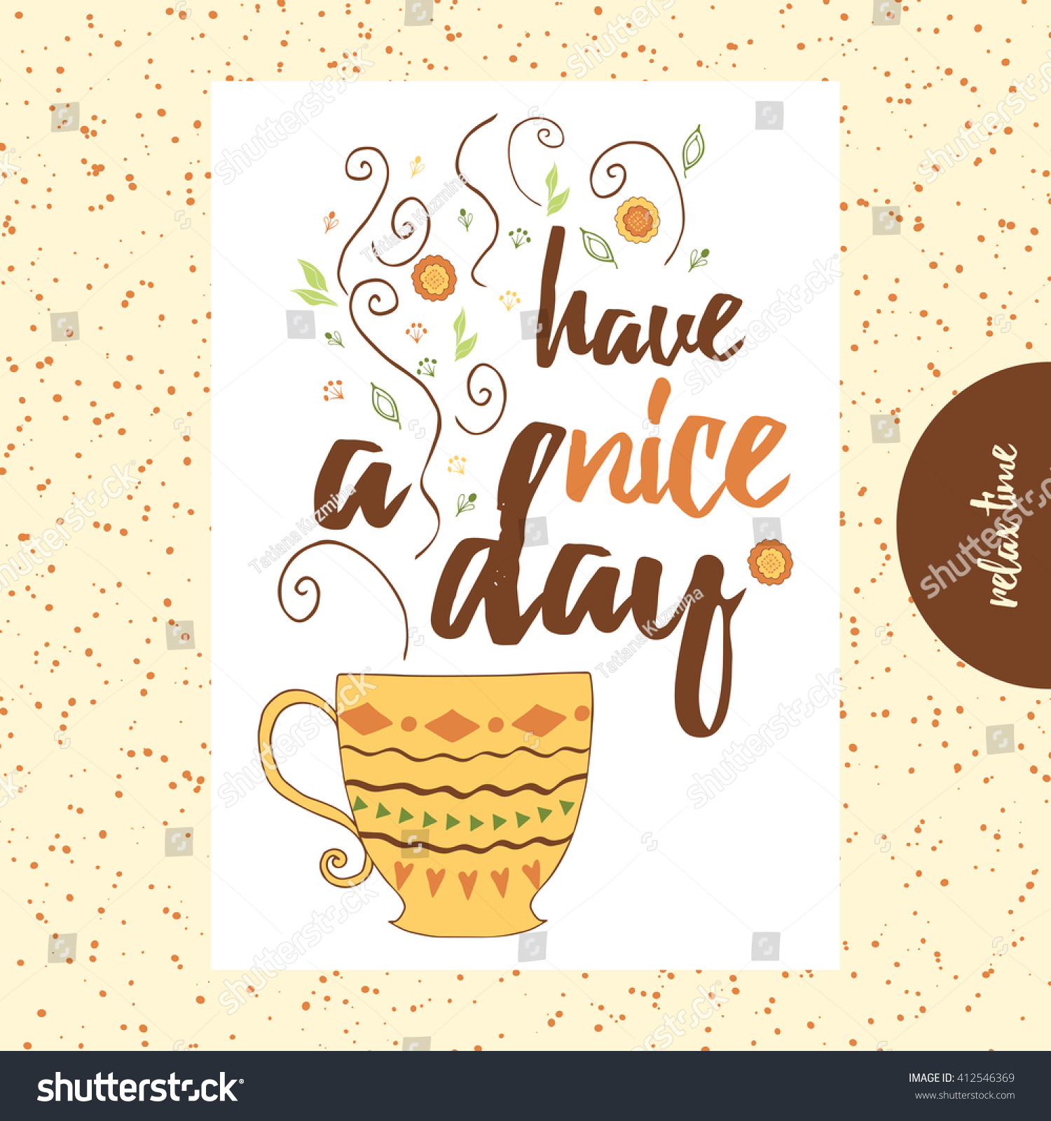 Have Nice Day Cute Funny Cartoon Stock Vector Royalty Free