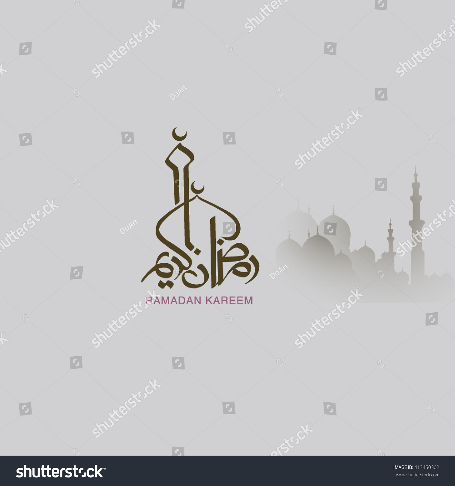 Ramadan kareem greeting vector file arabic stock vector 413450302 ramadan kareem greeting vector file in arabic as shape of mosque on grey background specially for kristyandbryce Choice Image