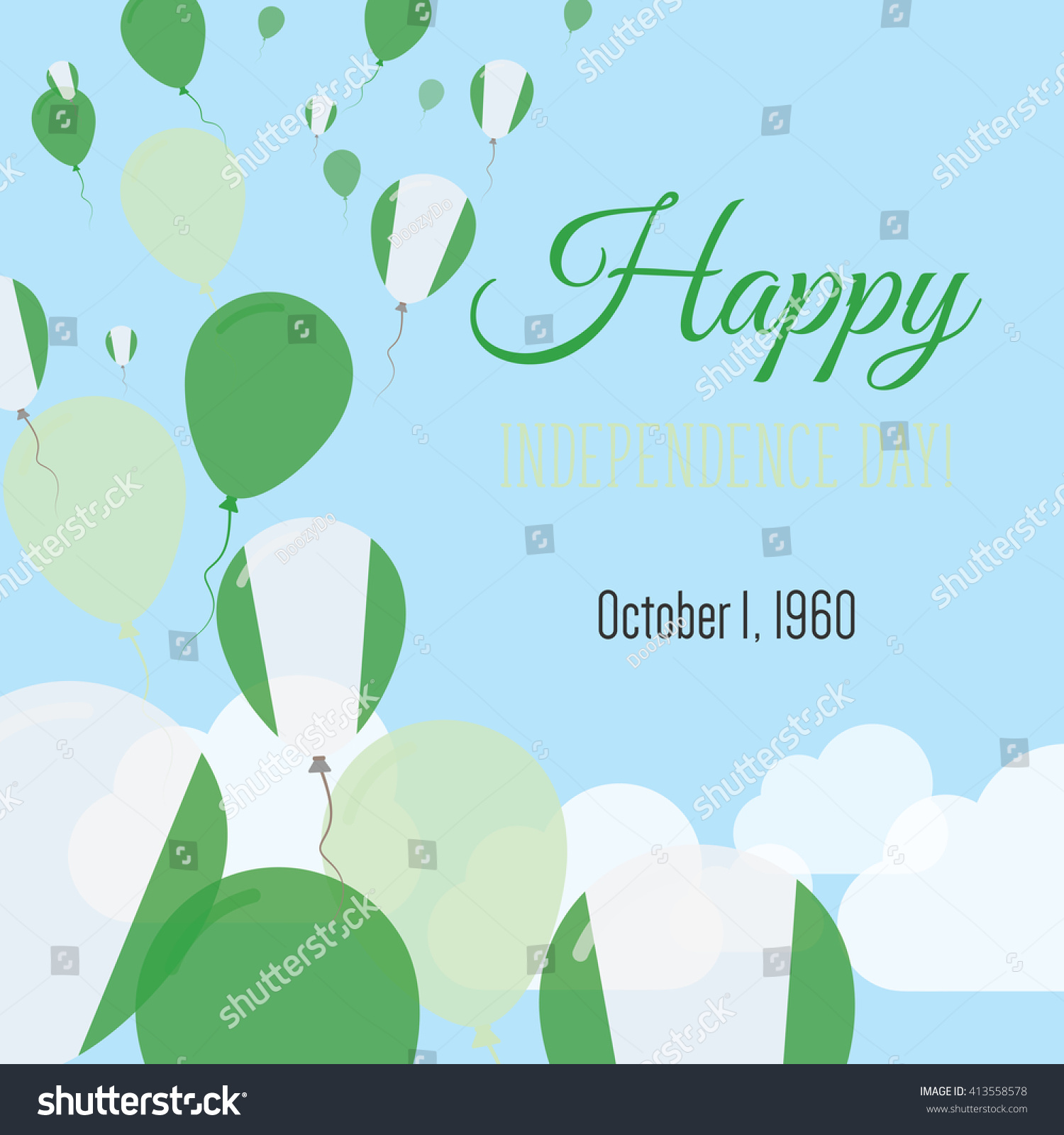 Nigeria independence day greeting card flying stock vector royalty nigeria independence day greeting card flying flat balloons in national colors of nigeria happy m4hsunfo