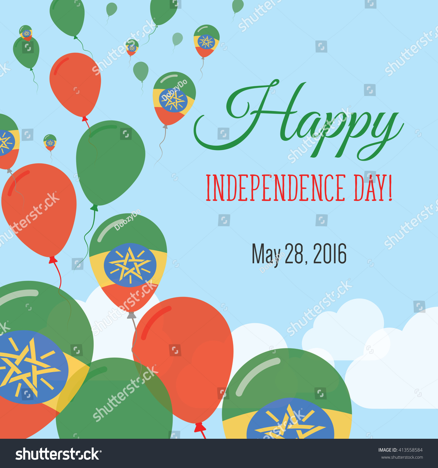 Ethiopia Independence Day Greeting Card Flying Stock Vector Royalty
