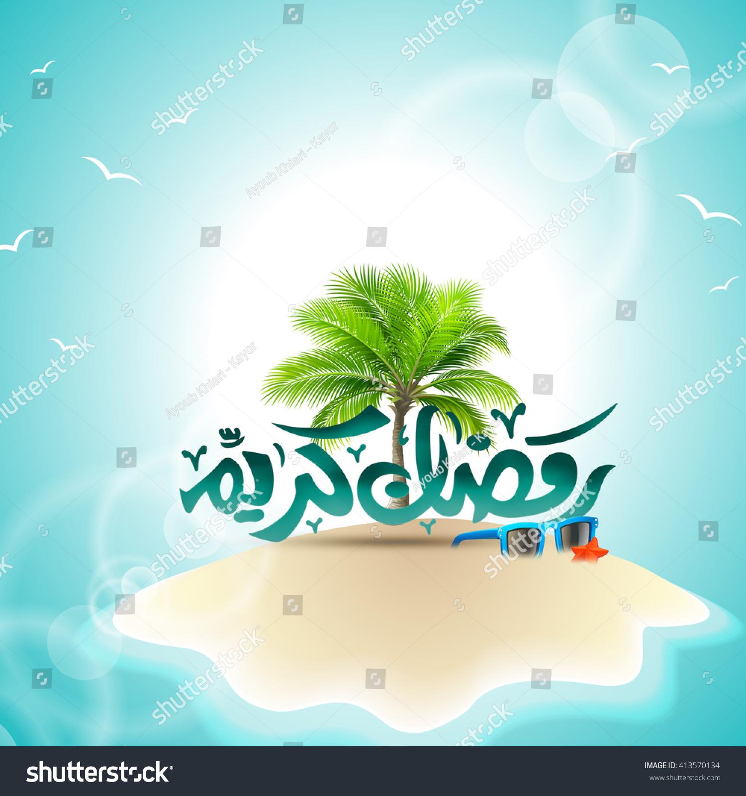 Creative Ramadan Kareem Eid Mubarak Design Stock Illustration