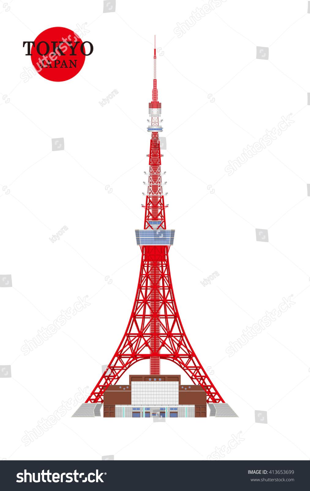 Tokyo Tower Clip Art Cliparts