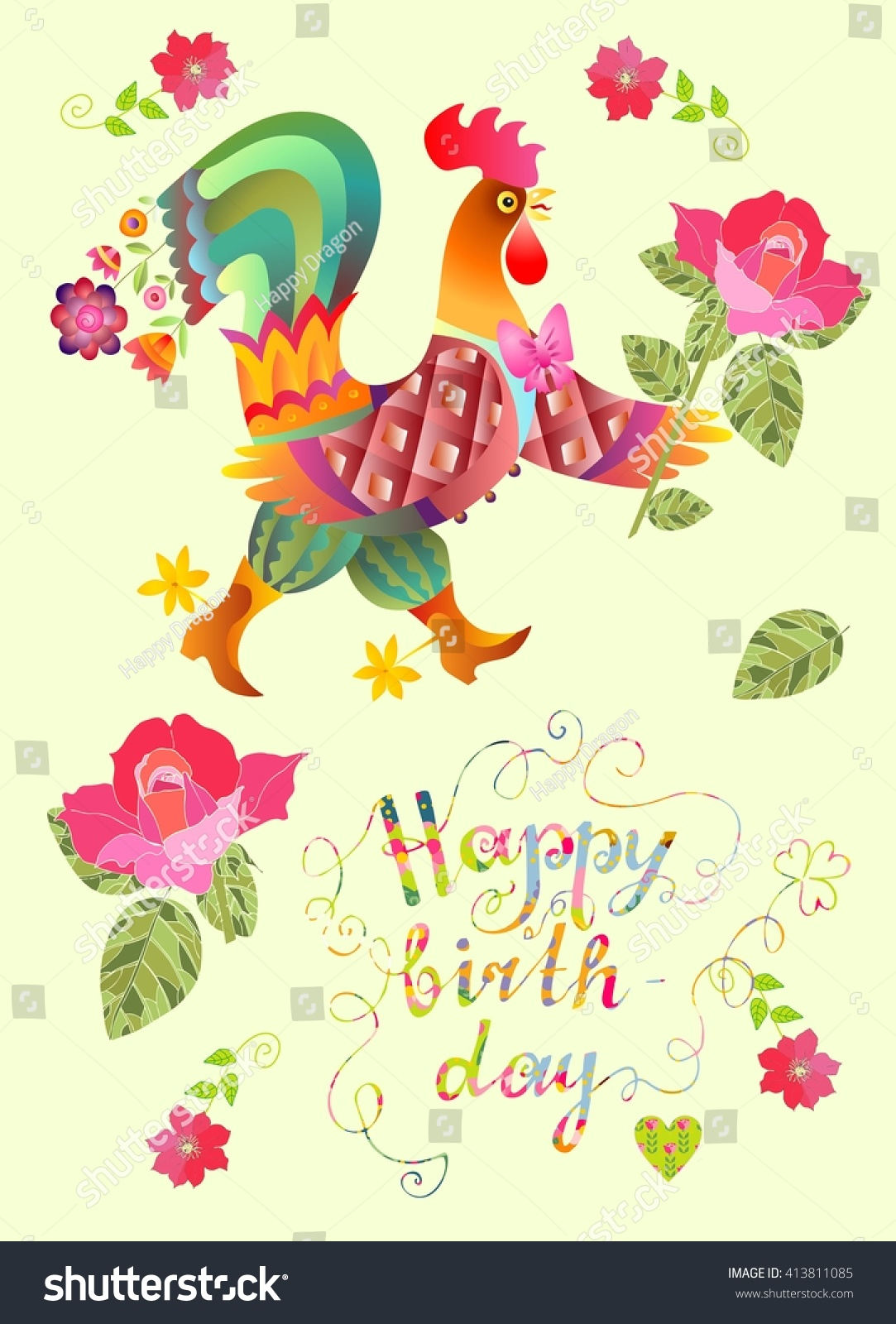 Colorful Cute Happy Birthday Card Fairy Stock Vector Royalty Free