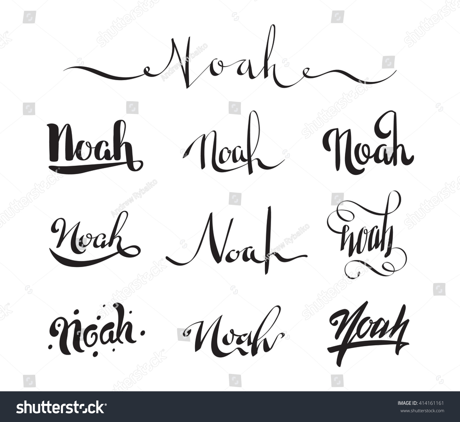 7f91f2a13b983 Personal name Noah. Vector handwritten calligraphy set. Handmade lettering  collection. Royalty Free Stock Photo by Andrew Rybalko