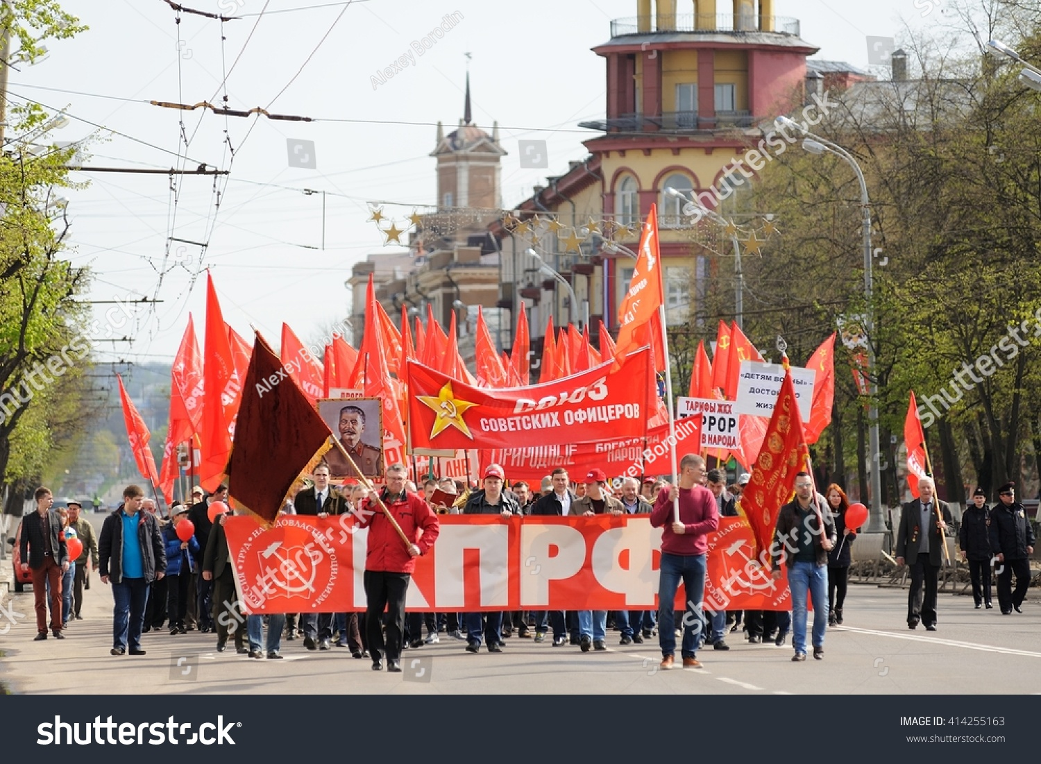 Orel, Russia - May 1, 2016: Communist party demonstration. People marching with red flags on empty street