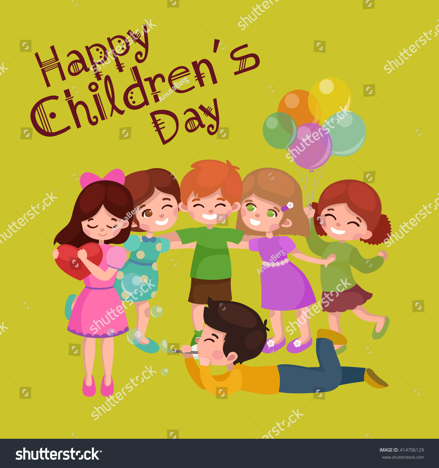 Happy Childrens Day Greeting Card Design Stock Vector Royalty Free