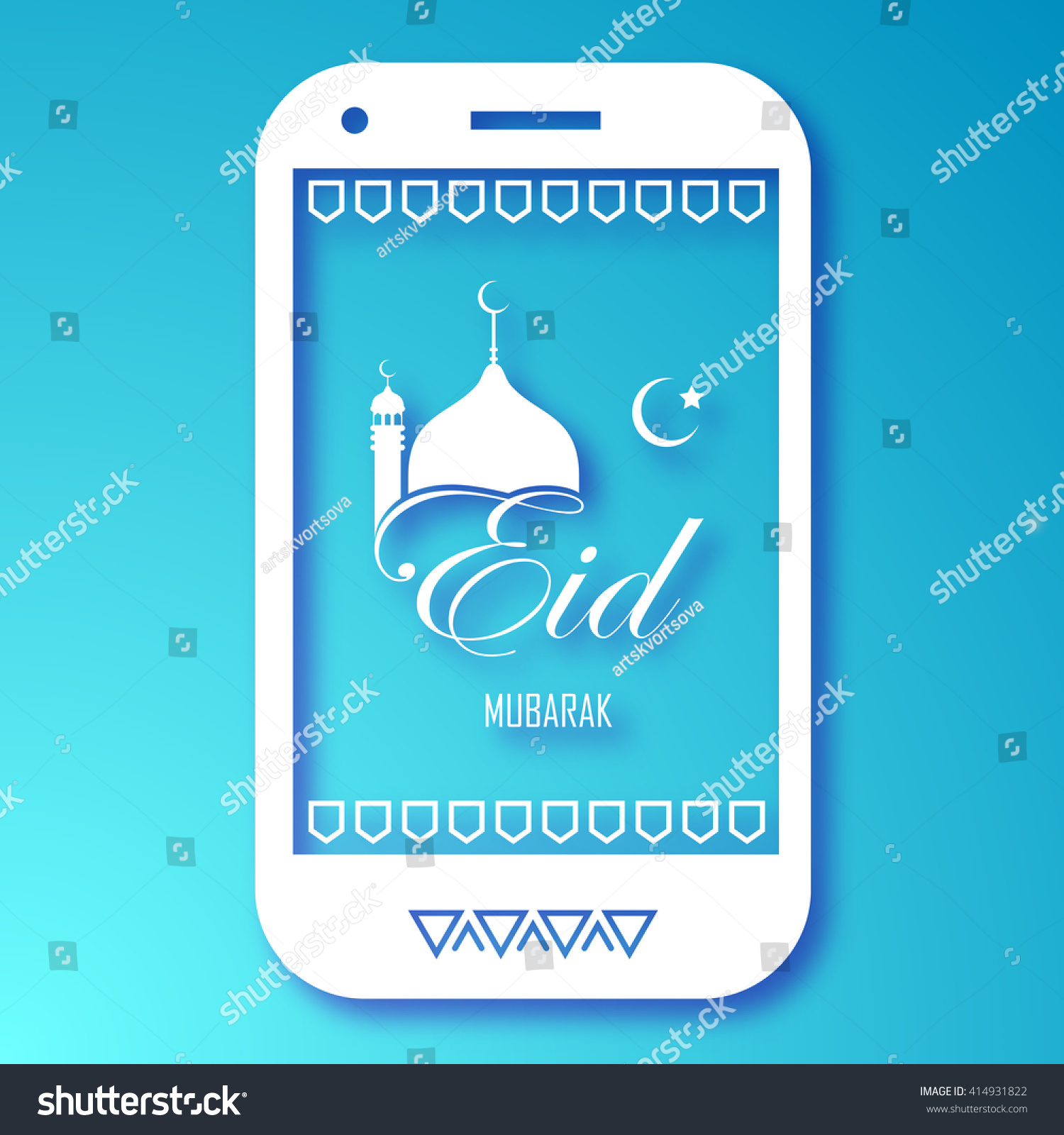 Mobile Phone Eid Mubarak Ramadan Kareem Stock Vector Royalty Free