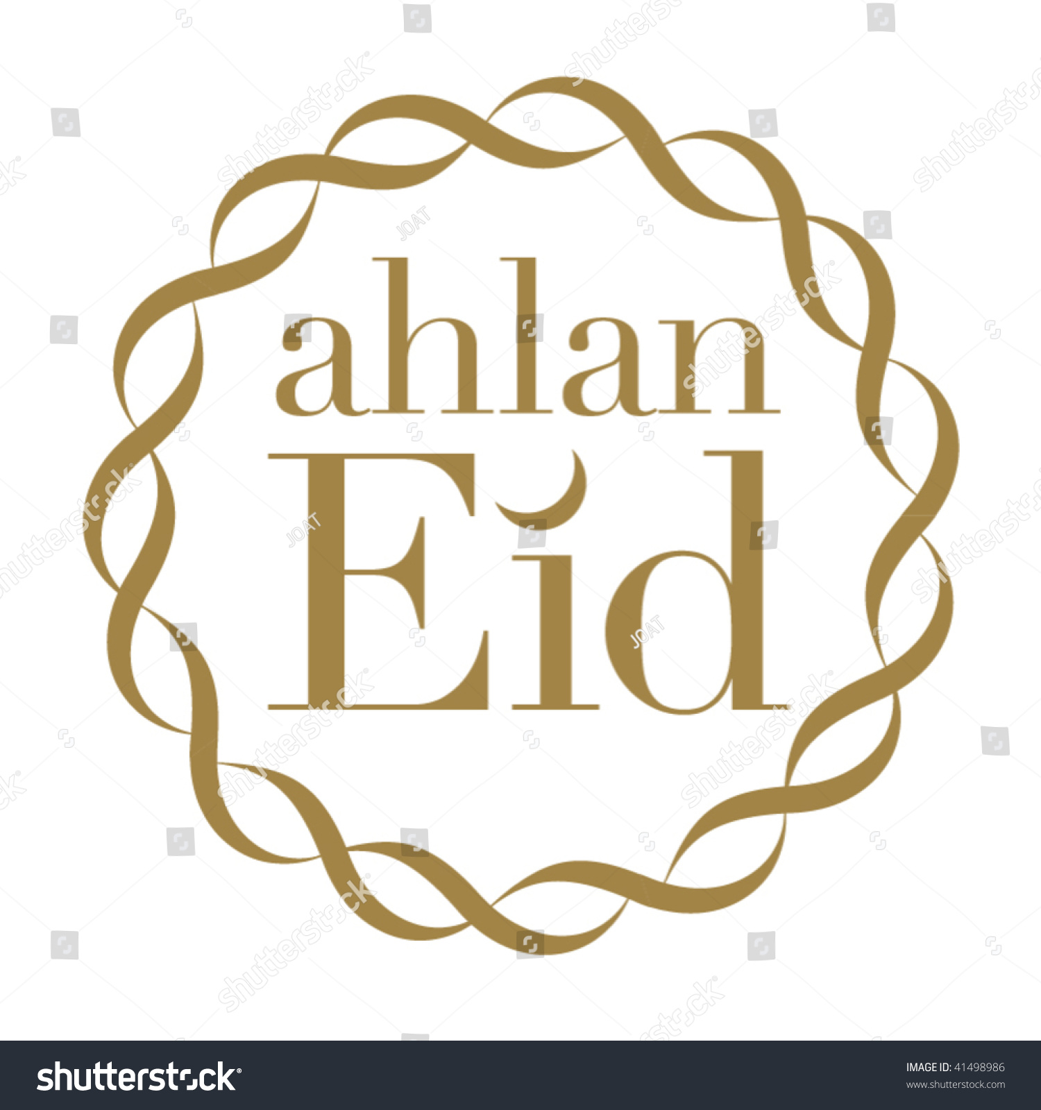 Eid Greetings English Script Translated Arabic Stock Vector Hd