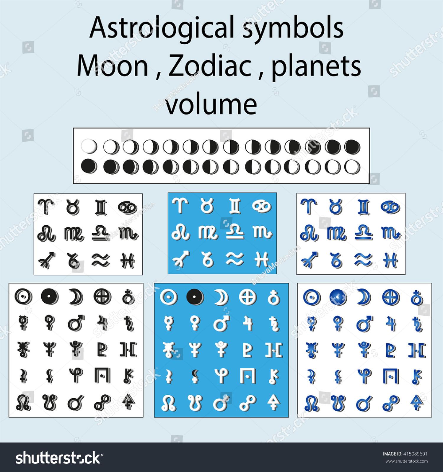 Volume Astrological Symbols Moon Planets Zodiac Stock Illustration