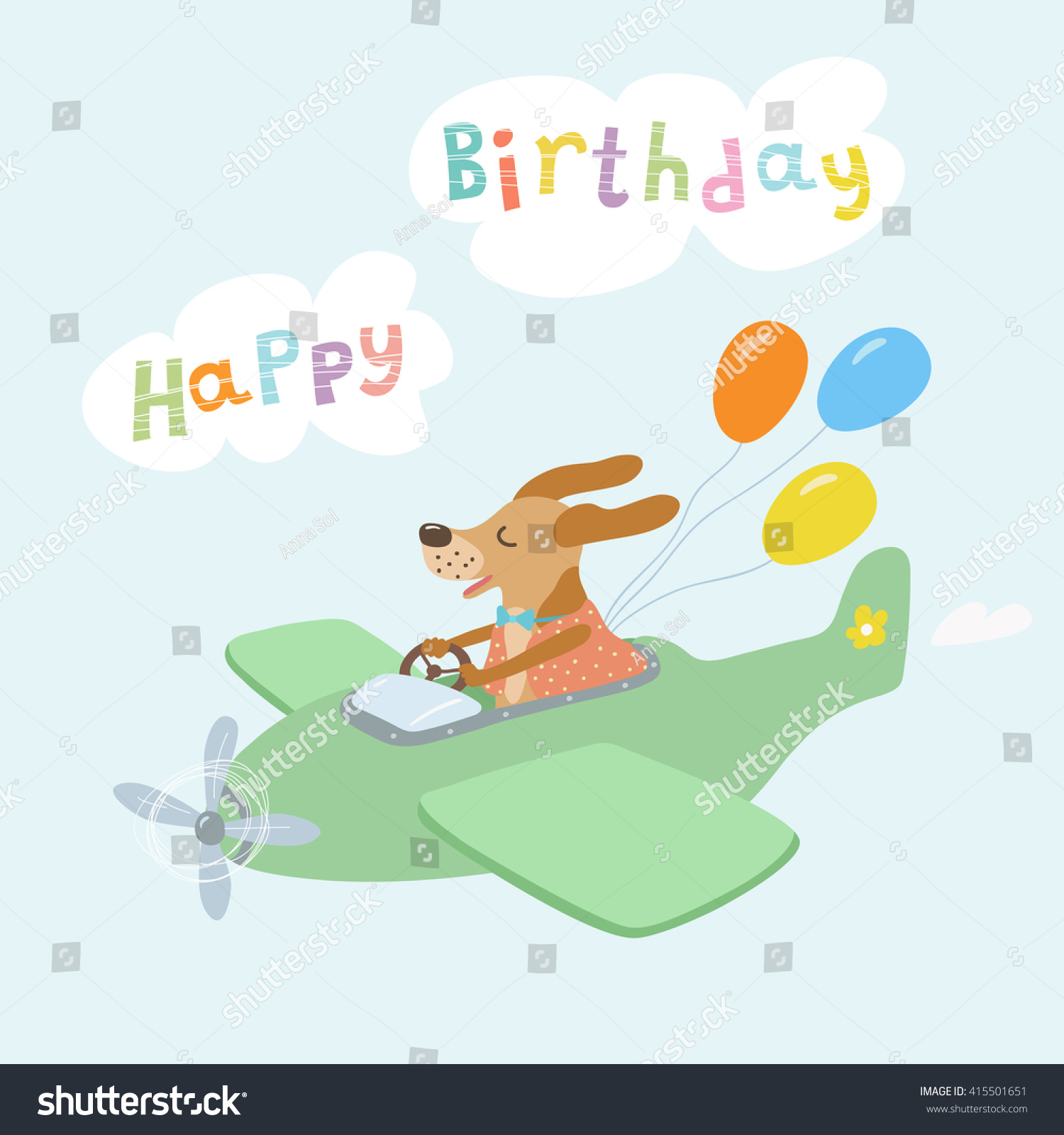 Cute Birthday Greeting Inscription Happy Birthday Vector Stock