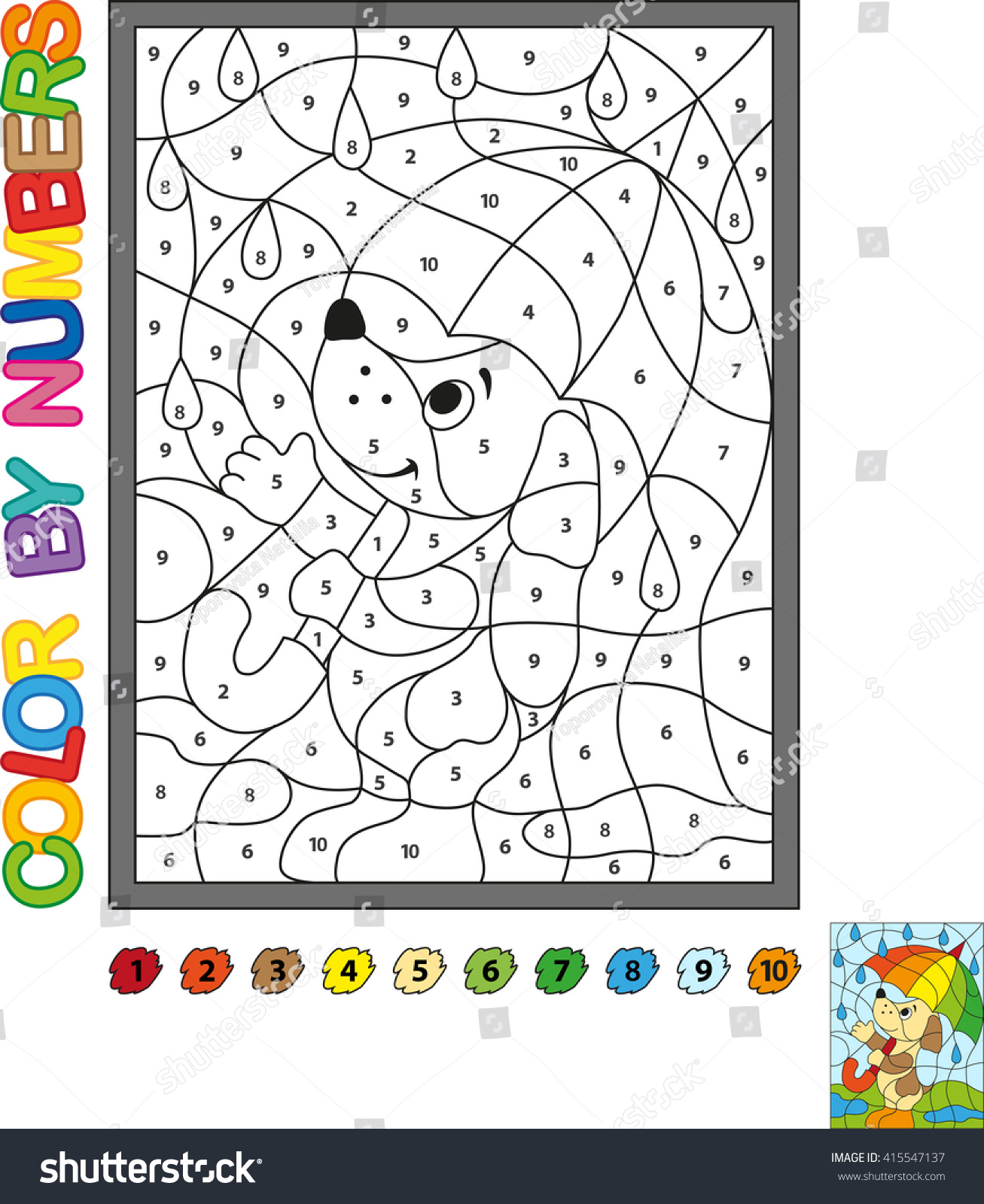 puzzle kids color by numbers vector stock vector 415547137