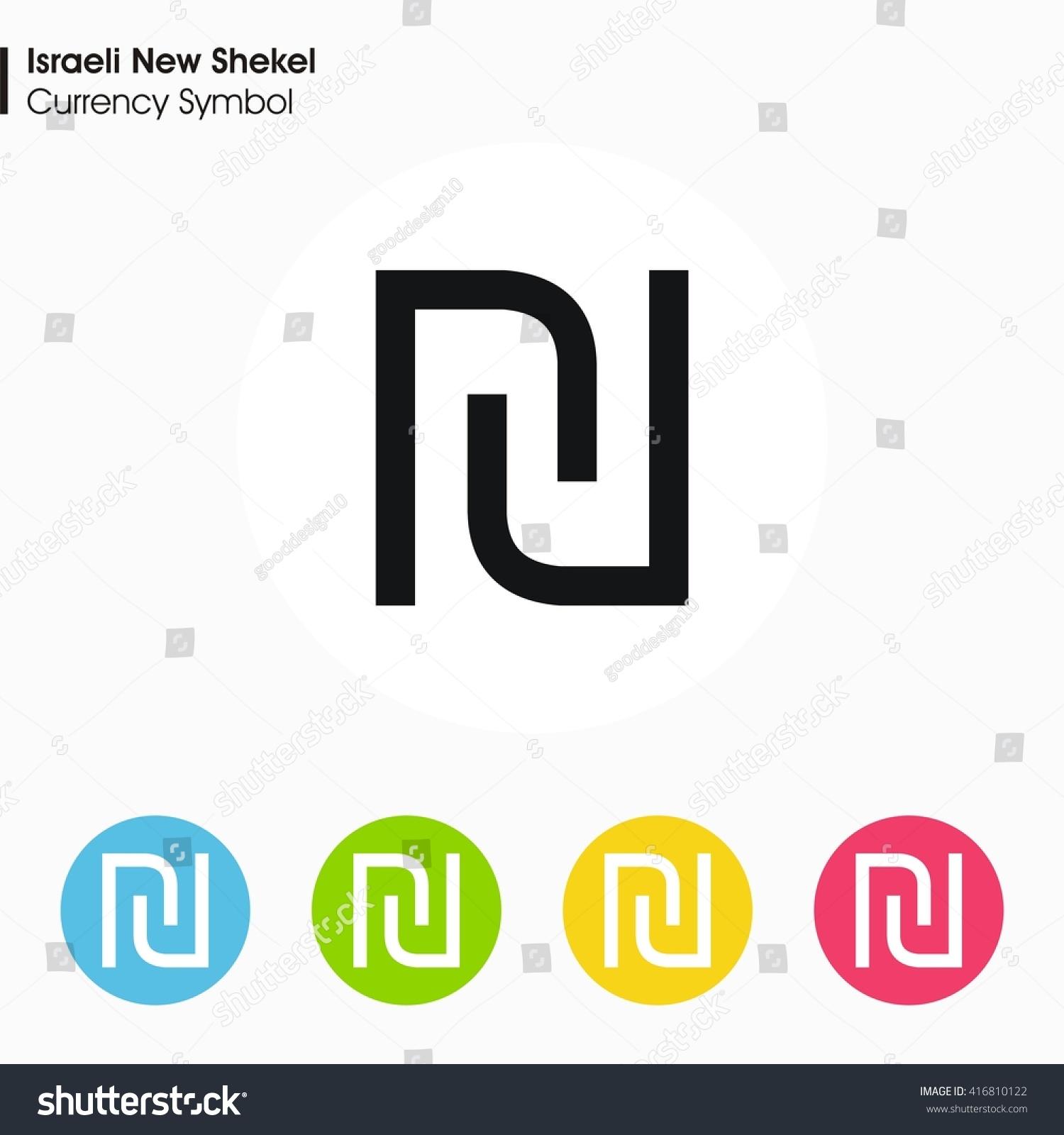 Israeli New Shekel Sign Icon Money Symbol Stock Photo Photo Vector