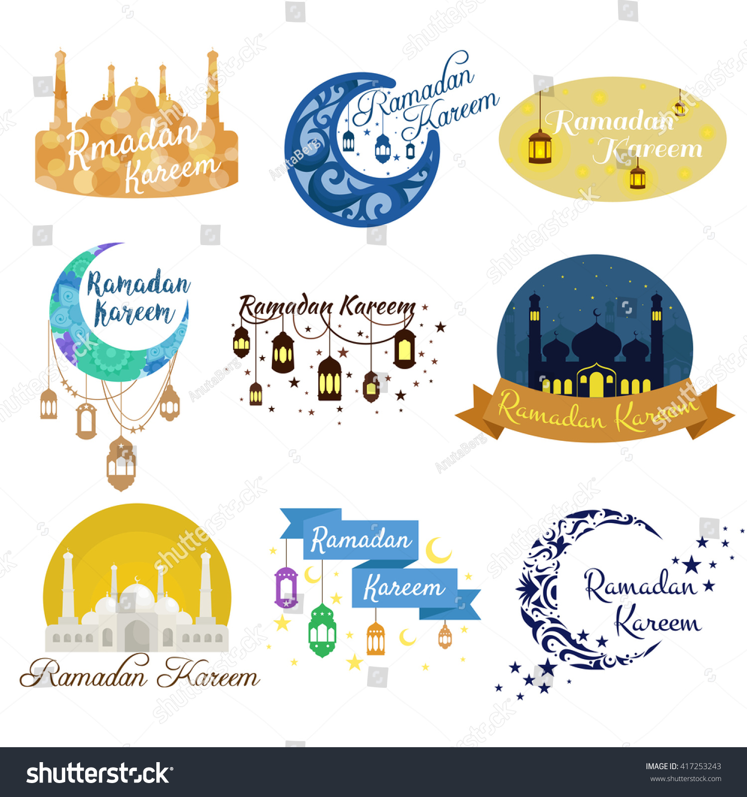 Traditional Ramadan Kareem Month… Stock Photo 417253243