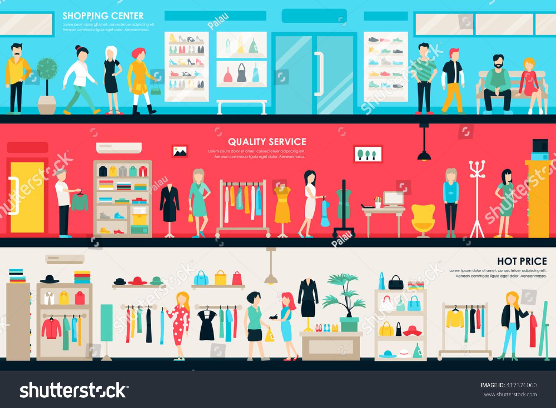 Shopping center boutique rooms flat shop stock vector for Boutique center