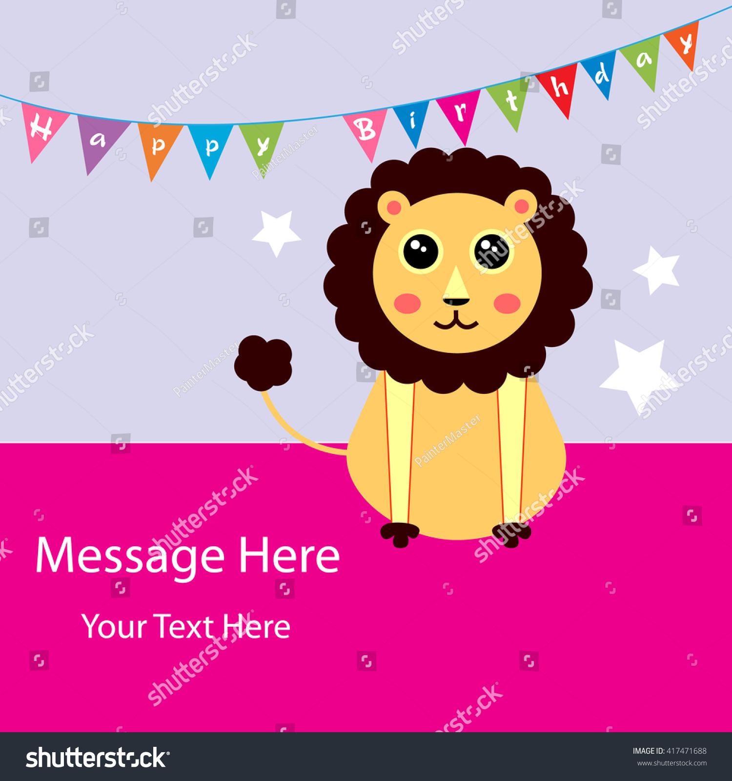 Baby Birth Greeting Card Star Sign Stock Vector Royalty Free