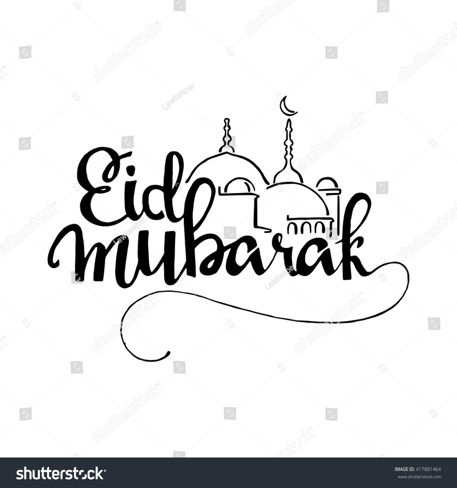 Eid Mubarak Handwritten Lettering Vector Calligraphy Stock
