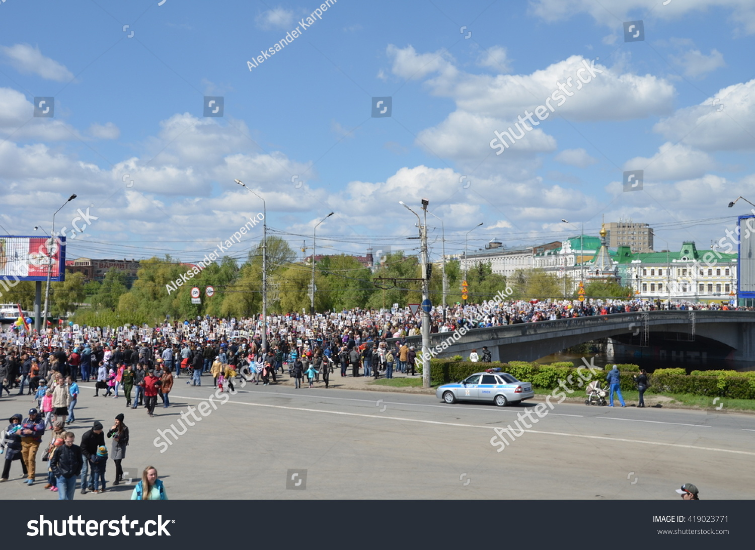 Day of the city of Omsk - a favorite holiday of Omsk