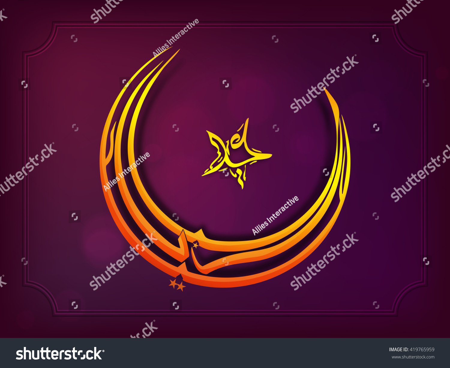 Glossy arabic islamic calligraphy text eid stock vector 419765959 glossy arabic islamic calligraphy of text eid mubarak in creative crescent moon and star shape on biocorpaavc Gallery