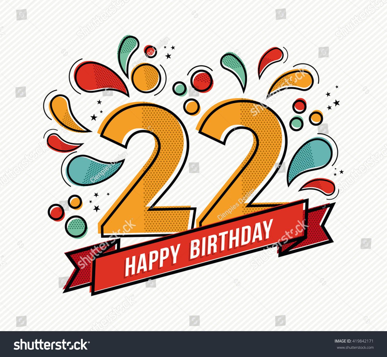 Поздравление с днем рождения подруге 22 лет