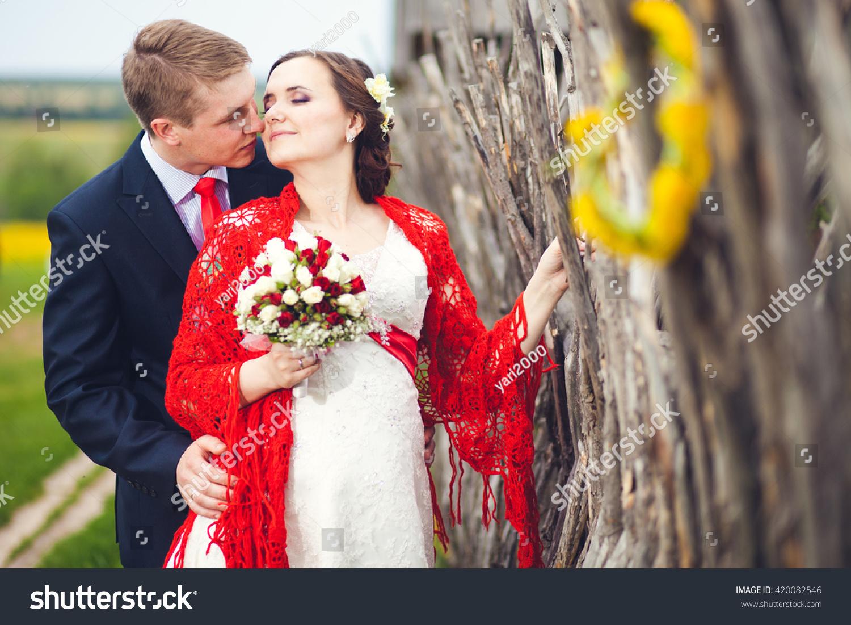 Romantic Wedding Couple Vintage Style Processing Stock Photo Edit Now 420082546