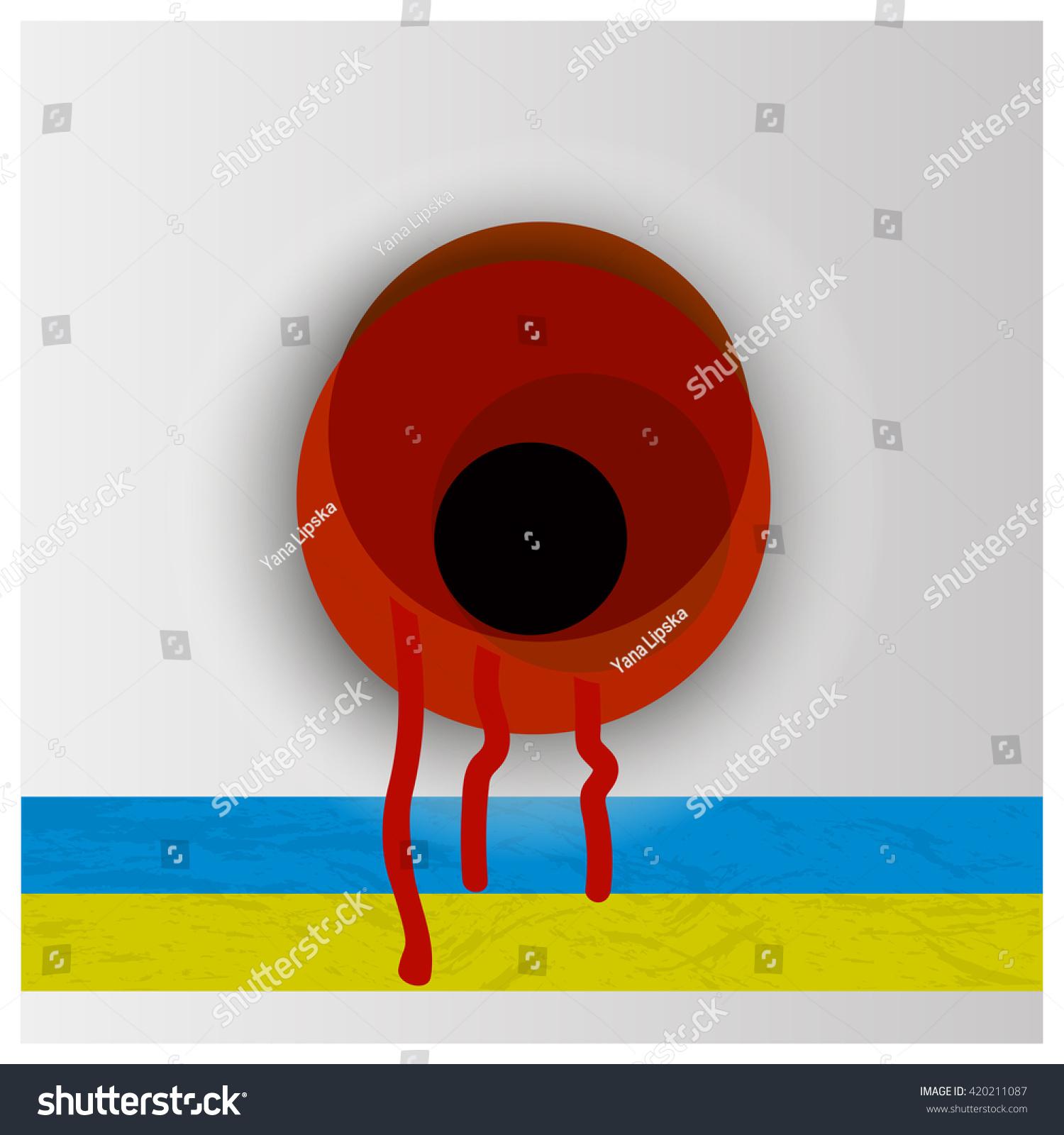 National flag ukraine poppy flower symbol stock vector 420211087 the national flag of ukraine and poppy flower symbol of the memory of world war 2 buycottarizona Gallery