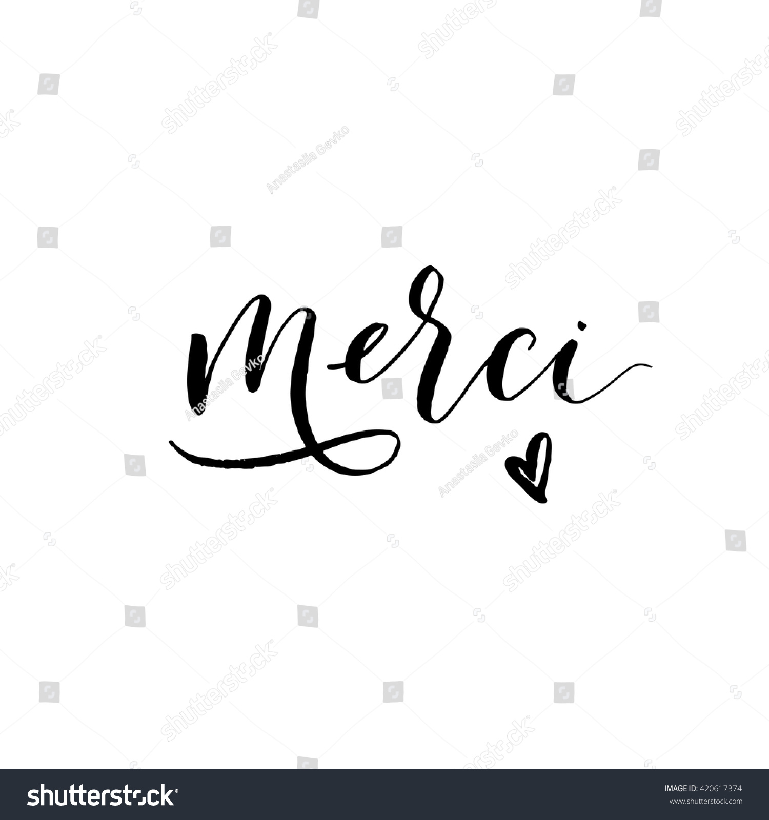 Thank You French Language Merci Card Stock Vector