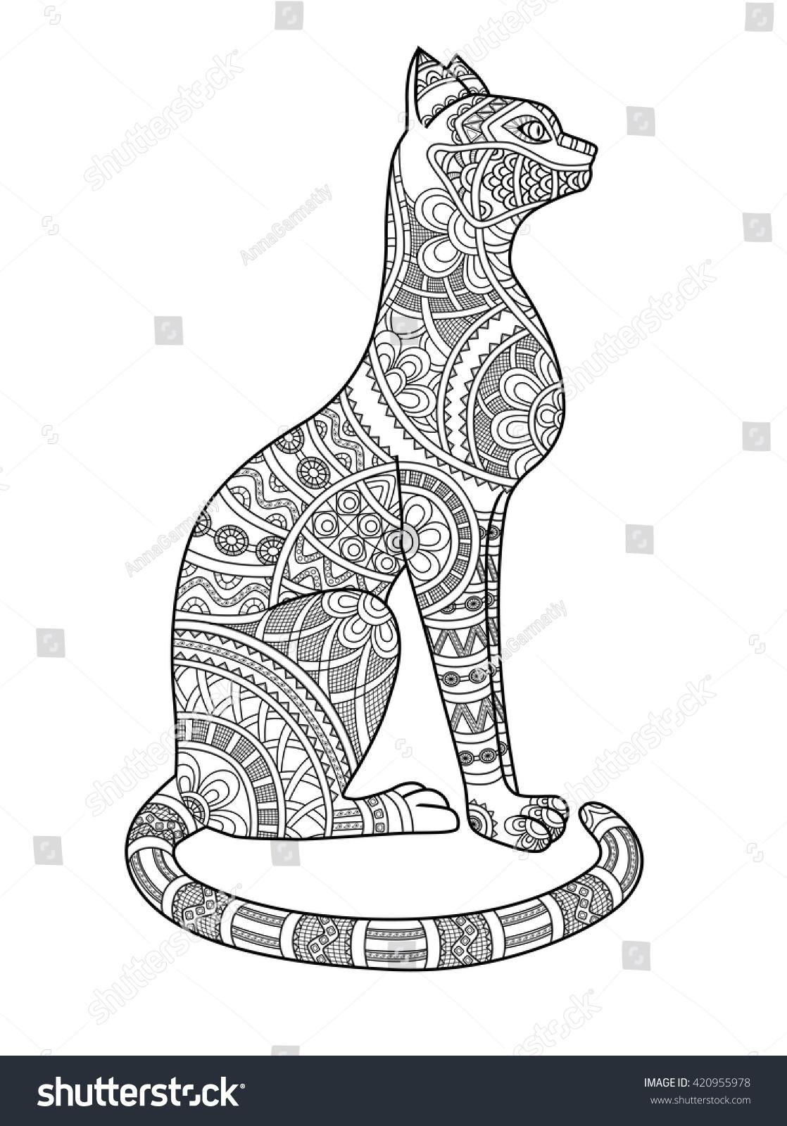 Decorative Outline Cat Ornate Silhouette Template Stock Vector
