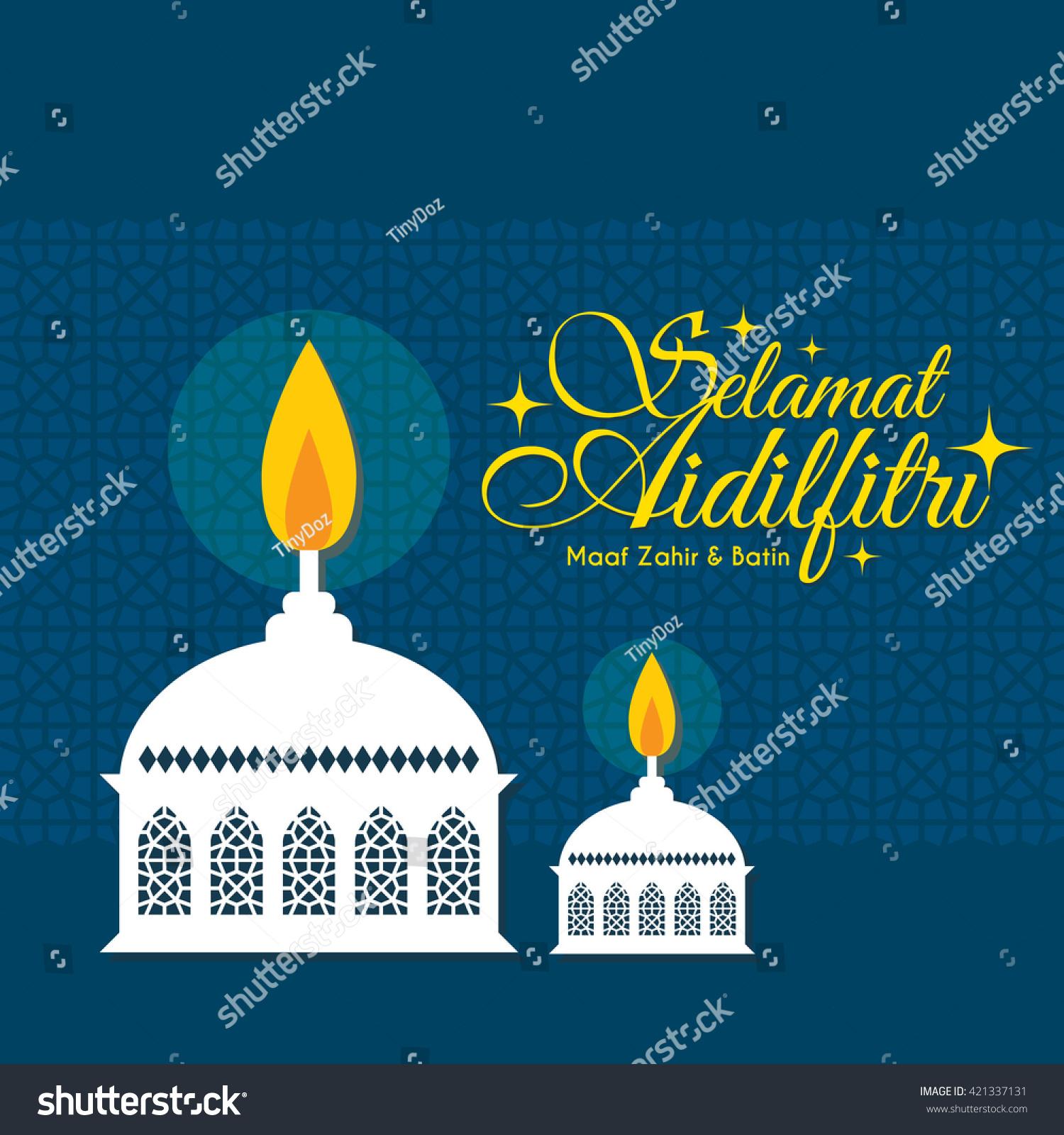 Vector muslim oil lamp pelita islamic stock vector 421337131 vector muslim oil lamp pelita with islamic pattern background selamat aidilfitri greeting card kristyandbryce Images